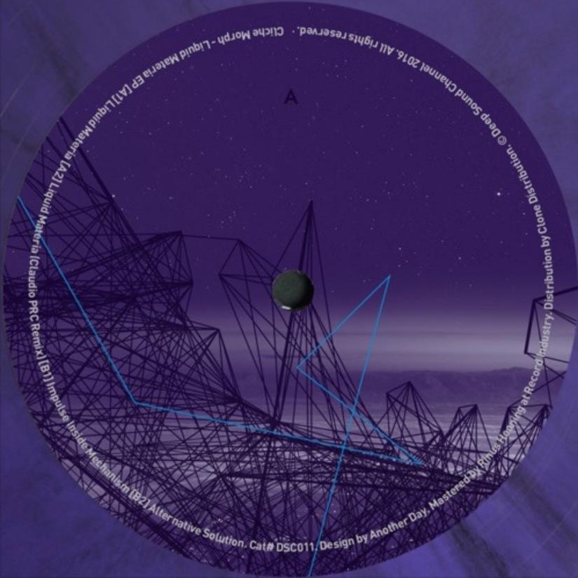 Cliche Morph – Liquid Materia (Claudio PRC Remix) (Deep SoundChannel)